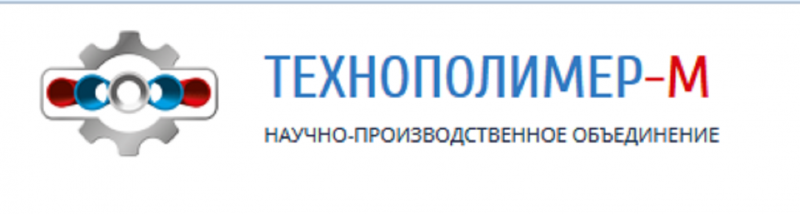 """Трубы ПНД в ассортименте от НПО """"Технополимер-М"""""""