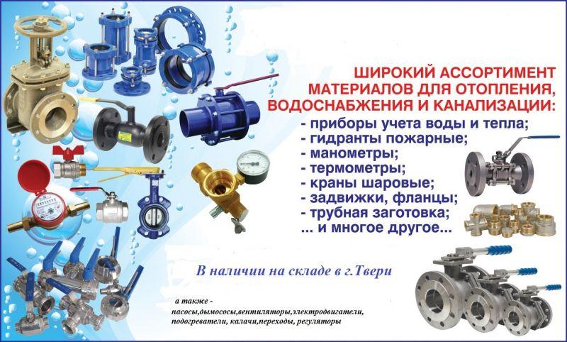 Тверская котельная компания. Поставка, монтаж по Тверской обл.