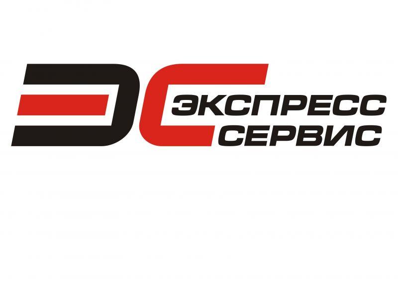 Экспресс Сервис электронной, бытовой техники всех производителей