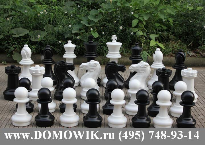шахматы уличные парковые гигантские