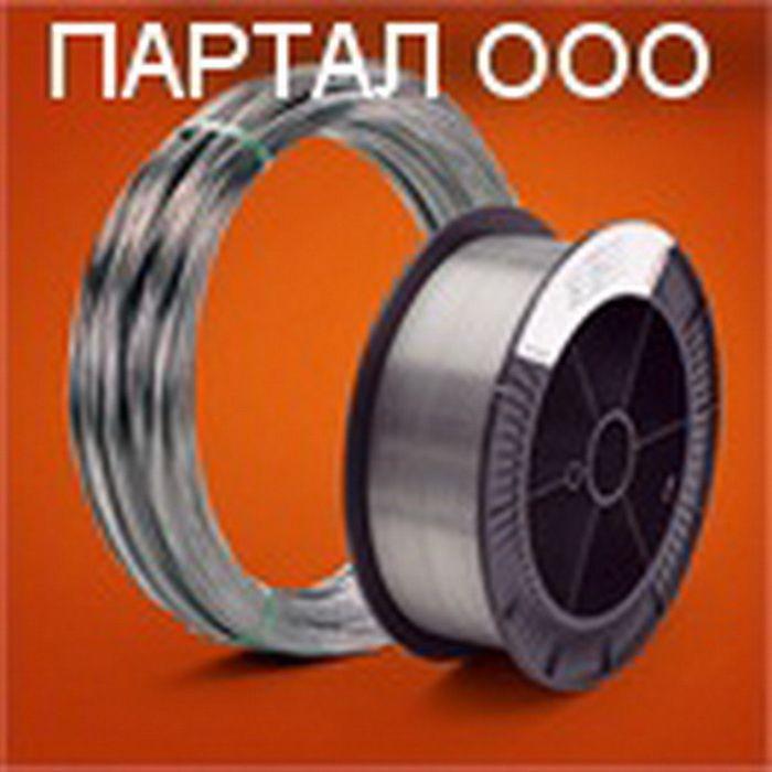 Проволока ПАНЧ-11, нихромовая, жаропрочная, нержавеющая сталь.