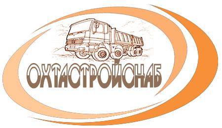 "ООО ""ОхтаСтройСнаб"" Санкт-Петербург"