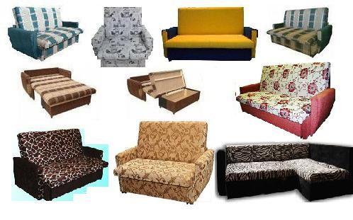 мебель эконом класса  прямо с производства