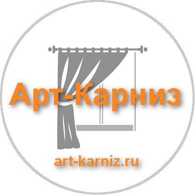 Страница компании Арт-Карниз на Bu-baraholka