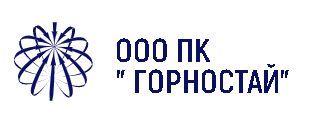 """ООО Производственная Компания """"Горностай"""""""