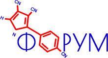 ООО «Форум-химэнерго» – промышленная химия!