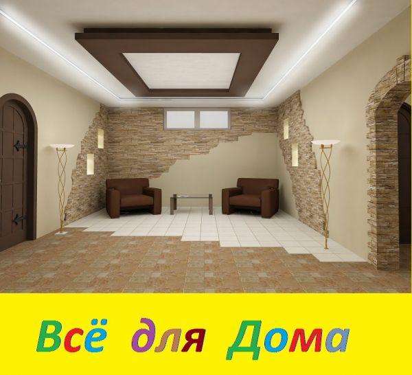 Дизайн внутренней отделки помещений дома