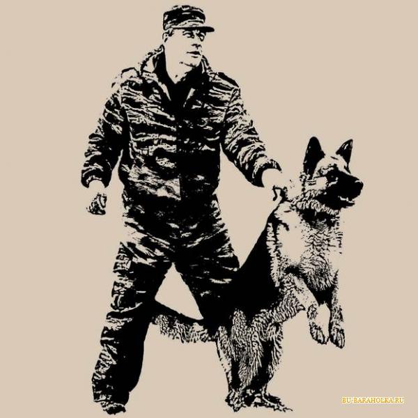 один рисунки кинолога с собакой протяжении
