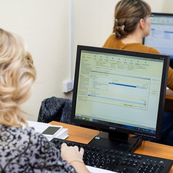 Бухгалтер на дому в таганроге основной и дополнительный оквэд на что влияет