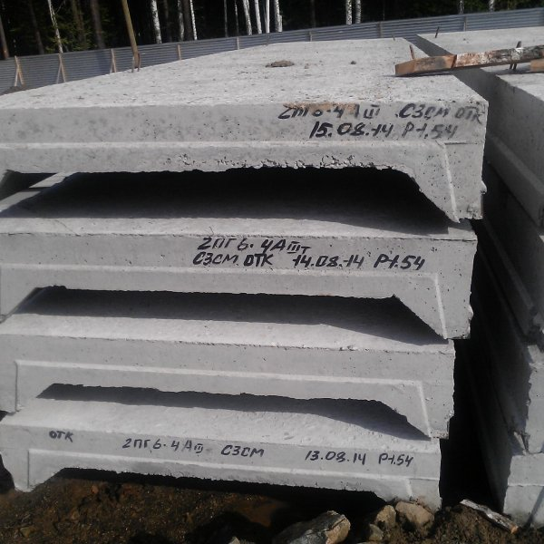 Плиты ребристые (покрытий)  серия 1. 065. 1-2. 94