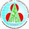 Доступное среднее профессиональное образование в Артемовском