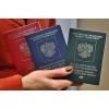 Паспорта гражданство вид на жительство оформить оформление Азов