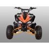 Продаем новый детский бензиновый квадроцикл Мини АТV: модель M50-G7