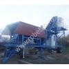 Мобильный бетонный завод BHB-40 перевозимый