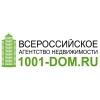 1комнатная квартира по ул.НАЙМУШИНА