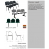 Секция стульев ИЗО 2-х, 3-х, 4-х местные на металлокаркасе