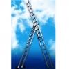 Алюминиевая двухсекционная универсальная лестница. Серия Н2.Артикул: 5206. Россия