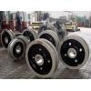 Крановые колеса все типоразмеров - изготовим на собств. оборудовании.