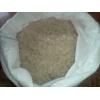Соль Болотова, КРИСТАЛЛ ЗДОРОВЬЯ пищевая для ванной полезна детям
