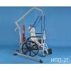 Подъемник передвижной для инвалидов ипп-2Г