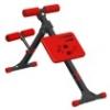 Продам нов.Скамья универсальная для пресса и мышц спины Starter.