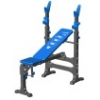 Продам новая Скамья под штангу IT Pro+суммарный вес 310кг-390кг