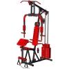 ПРОДАМ новая станция силовая со стеками укомп- ан  вес 45 кг.60+8.90+10.120+10.
