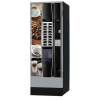 Кофейные автоматы от 45тыс.руб