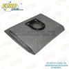 Многоразовый мешок - пылеcборник для пылесоса Bosch GAS 25
