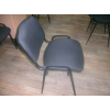 Продам стул для посетителей.