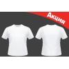 Купить белые футболки оптом