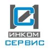Ремонт компьютеров в Кемерово