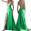 Продам красивое вечернее платье абсолютно новое