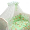 Продам  красивую и уютную детскую кроватку-качалку