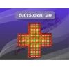 Аптечный крест двухсторонний эконом серии