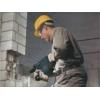 Демонтаж Стен, помещений, подготовка к ремонту