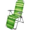 Кресла - шезлонг для отдыха , дома и на природе.
