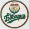 Официальный представитель пива Бавария в Краснодарском крае