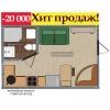 Продаю квартиры в таунхаусе от 20 кв.м. с участками земли в Краснодаре