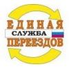 Грузчики в Красноярске недорого