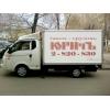Грузоперевозки на пирамидах - специально оборудованные открытые грузовые машины