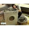 Ремонт стиральных машин-автоматов и водонагревателей в Кяхте и Кяхтинском районе