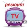 Телемастерская  Сот.: 8-913-555-01-40