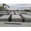 Дорожные плиты 3х 1.75 - цена от завода производителя в Домодедово