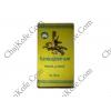 где купить плиточный чай ChajKofe. Com купить зеленый плиточный чай