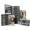 Коллекция ЖЗЛ в 39 томах