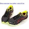 Кроссовки для бега летом!