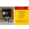 Куплю Дорого автоматические выключатели ВА 55-43,ВА 53-43,ВА 55-41,ВА 53-41