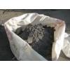 Куплю дорого лом и отходы цветных металлов
