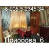 Квартира на час - территория любви - Войковская
